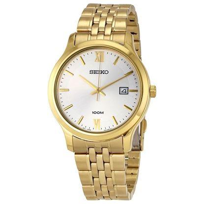 خرید آنلاین ساعت اورجینال سیکو SUR224P1