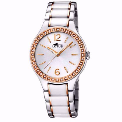 خرید آنلاین ساعت زنانه لوتوس L15933/4