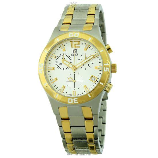 خرید آنلاین ساعت اورجینال کاور CO12.04