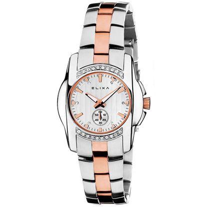 خرید آنلاین ساعت زنانه الیکسا E051-L160
