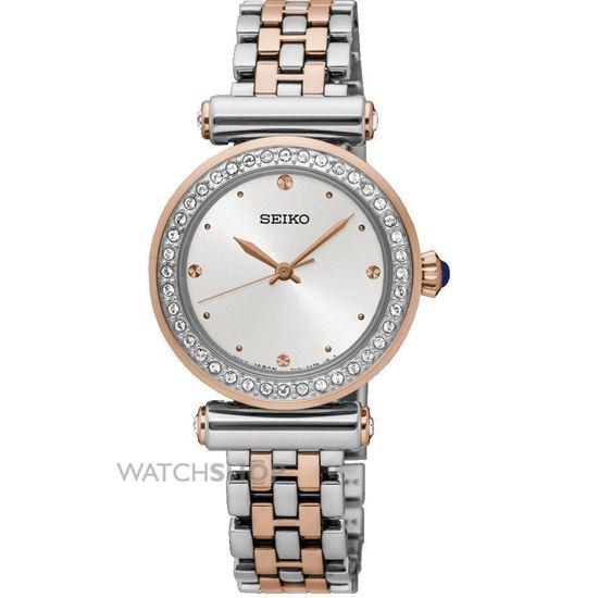 خرید آنلاین ساعت اورجینال سیکو SRZ466P1