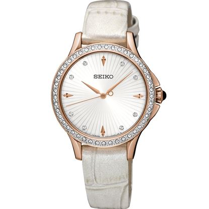 خرید آنلاین ساعت اورجینال سیکو SRZ490P1