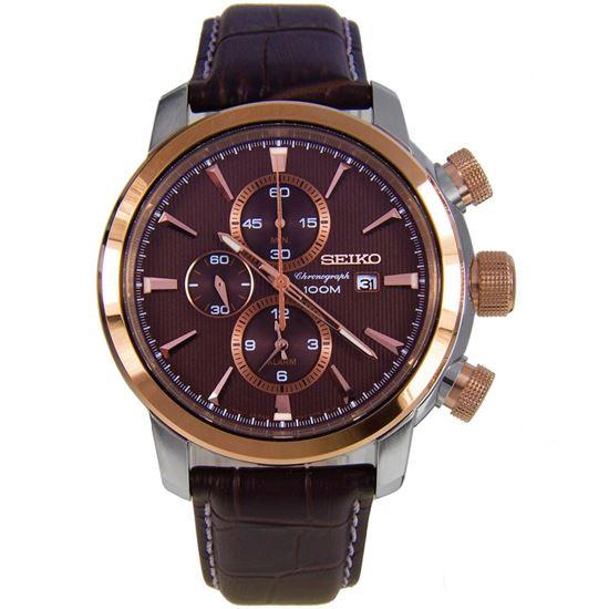 خرید آنلاین ساعت اورجینال سیکو SNAF52P1