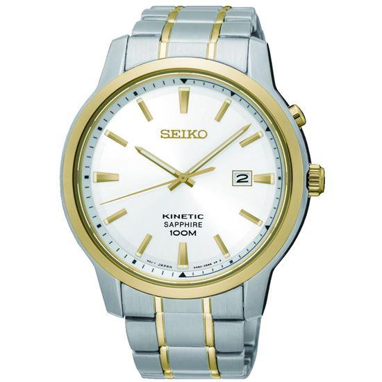 خرید آنلاین ساعت اورجینال سیکو SKA742P1