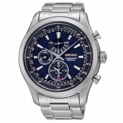 خرید آنلاین ساعت اورجینال سیکو SPC125P1