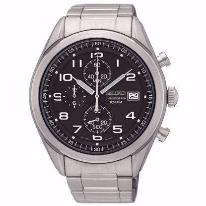 خرید آنلاین ساعت اورجینال سیکو SSB269P1