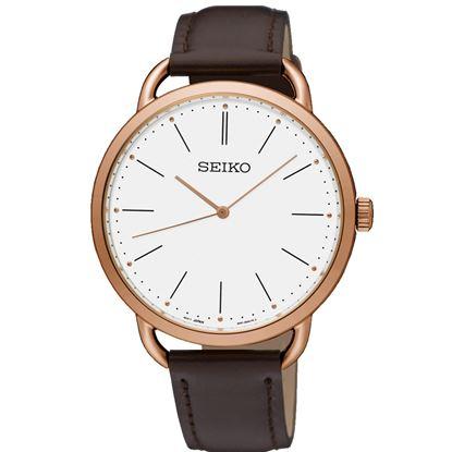 خرید آنلاین ساعت اورجینال سیکو SUR234P1