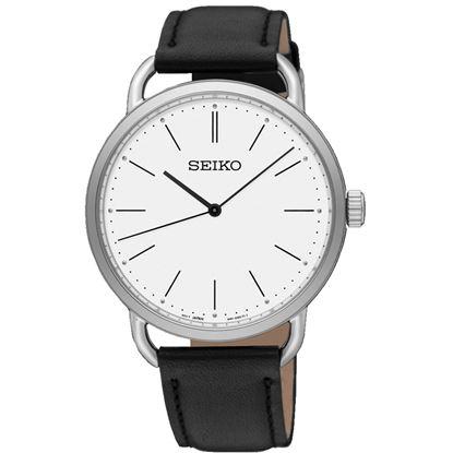 خرید آنلاین ساعت اورجینال سیکو SUR237P1