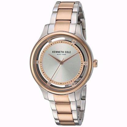 خرید آنلاین ساعت زنانه کنت کل KC10030798