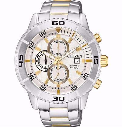 خرید اینترنتی ساعت اورجینال سیتیزن AN3594-84A