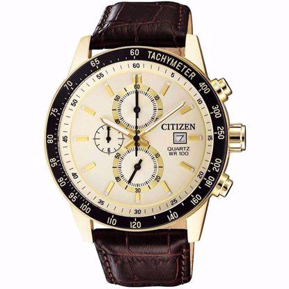 خرید اینترنتی ساعت  اورجینال سیتی زن AN3602-02A