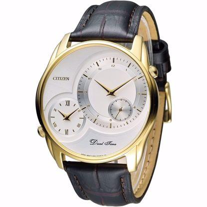 خرید آنلاین ساعت اورجینال سیتی زن AO3008-07A