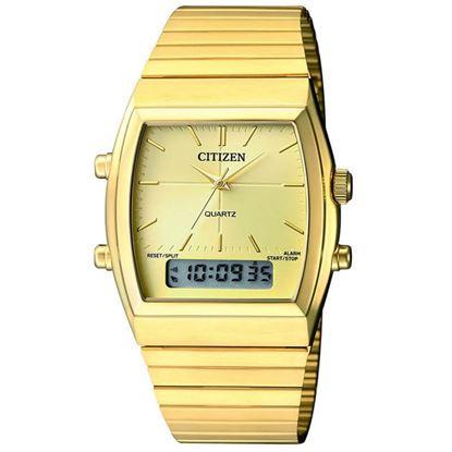 خرید آنلاین ساعت مردانه سیتی زن JM0542-56P