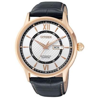 خرید آنلاین ساعت اورجینال سیتی زن NH8323-01A