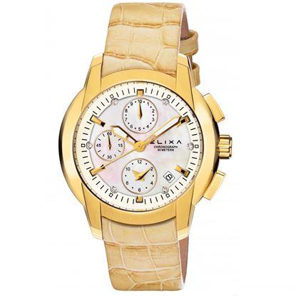 خرید آنلاین ساعت زنانه الیکسا E075-L273