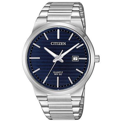 خرید اینترنتی ساعت اورجینال سیتی زن BI5060-51L