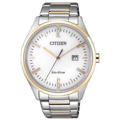 خرید اینترنتی ساعت اورجینال سیتی زن BM7354-85A