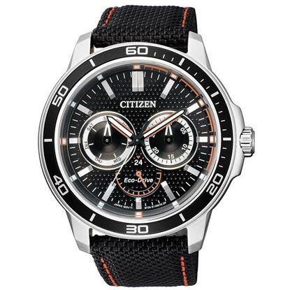 خرید اینترنتی ساعت اورجینال سیتی زن BU2040-05E