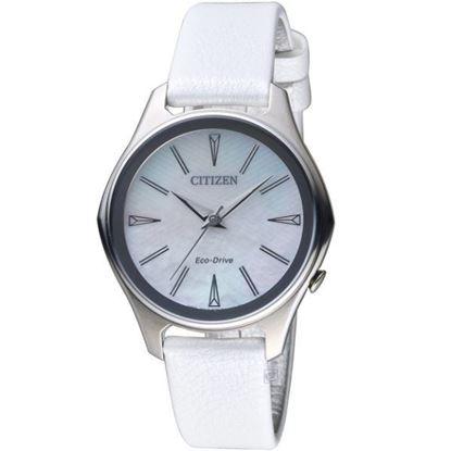 خرید اینترنتی ساعت اورجینال سیتی زن EM0597-12D