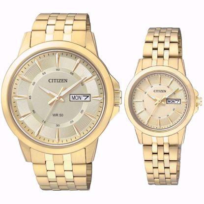 خرید اینترنتی ساعت اورجینال سیتی زن BF2013-56P و EQ0603-59P