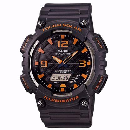 خرید اینترنتی ساعت اورجینال کاسیو AQ-S810W-8AVDF