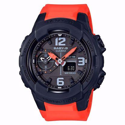 خرید اینترنتی ساعت اورجینال کاسیو BGA-230-4B
