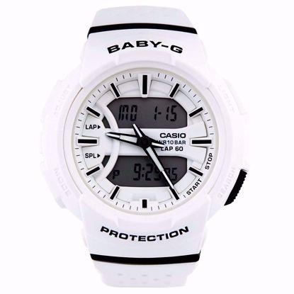 خرید اینترنتی ساعت کاسیو BGA-240-7ADR