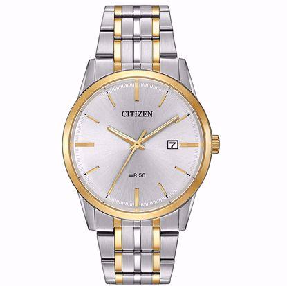 خرید اینترنتی ساعت اورجینال سیتی زن BI5004-51A