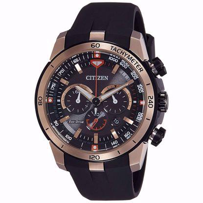 خرید آنلاین ساعت مردانه سیتی زن CA4152-02E