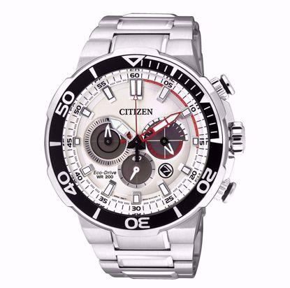 خرید اینترنتی ساعت اورجینال سیتی زن CA4250-54A