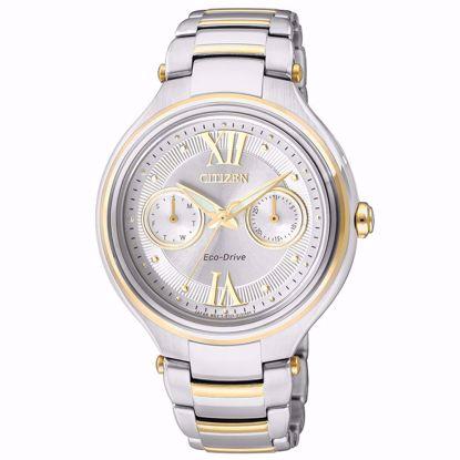 خرید اینترنتی ساعت اورجینال سیتی زن FD4005-57A