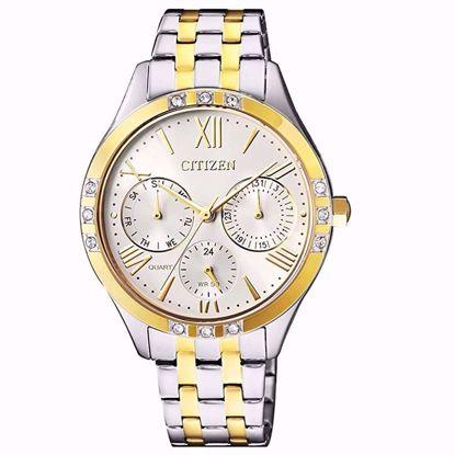 خرید اینترنتی ساعت اورجینال سیتی زن ED8174-55A
