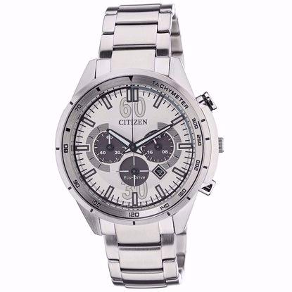 خرید اینترنتی ساعت اورجینال سیتی زن CA4120-50A