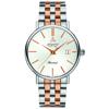 خرید آنلاین ساعت مردانه آتلانتیک  AC-50356.43.21R