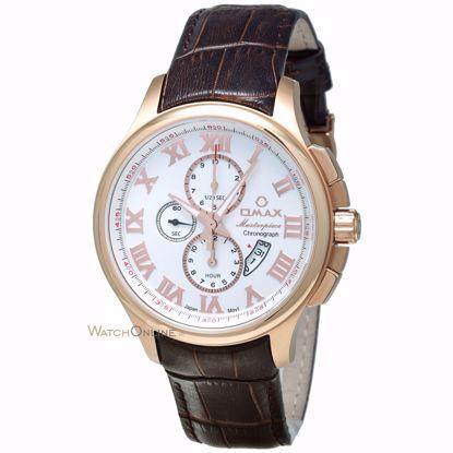 خرید آنلاین ساعت مردانه اوماکس CL01R65I