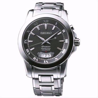 خرید آنلاین ساعت اورجینال سیکو SNQ147P1