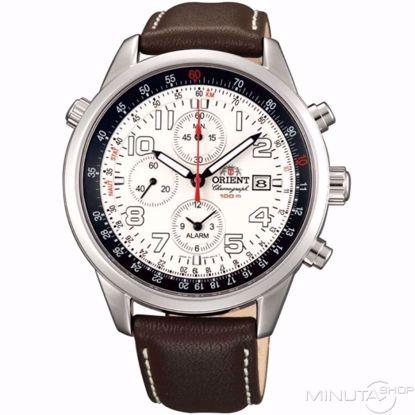 خرید آنلاین ساعت اورجینال اورینت STD0900AWO
