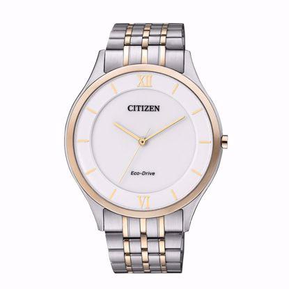 خرید اینترنتی ساعت اورجینال سیتی زن AR0074-51A