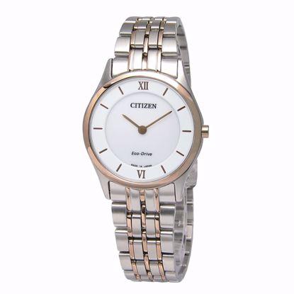 خرید اینترنتی ساعت اورجینال سیتی زن EG3224-57A