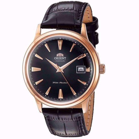 خرید آنلاین ساعت مردانه ارینت SAC00001B0