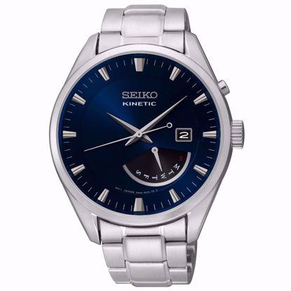 خرید آنلاین ساعت اورجینال سیکو SRN047P1