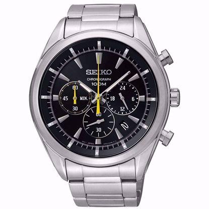 خرید آنلاین ساعت مردانه سیکو SSB087P1