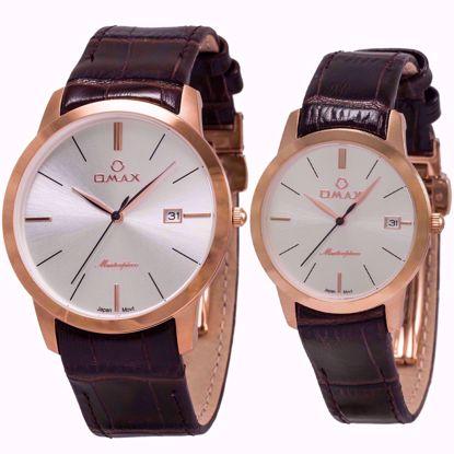 خرید آنلاین ساعت ست اوماکس MG01R65I و ML01R65I