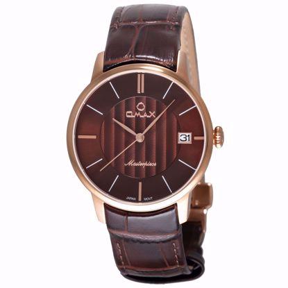 خرید آنلاین ساعت مردانه اوماکس MG33R55I