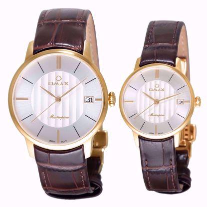 خرید آنلاین ساعت ست اوماکس MG33G65I و ML33G65I