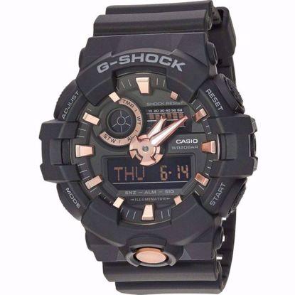 خرید آنلاین ساعت مردانه کاسیو GA-710B-1A4DR