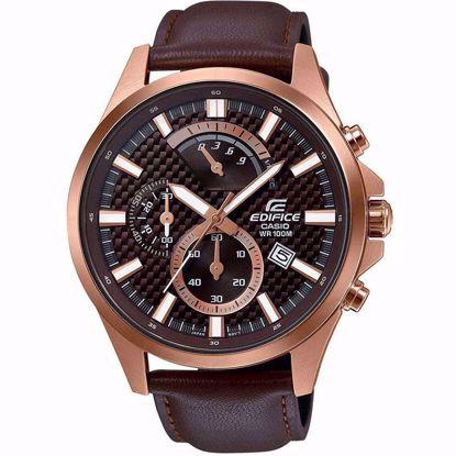 خرید آنلاین ساعت اورجینال کاسیو EFV-530GL-5AVUDF