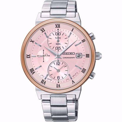 خرید آنلاین ساعت زنانه سیکو SNDV30P1