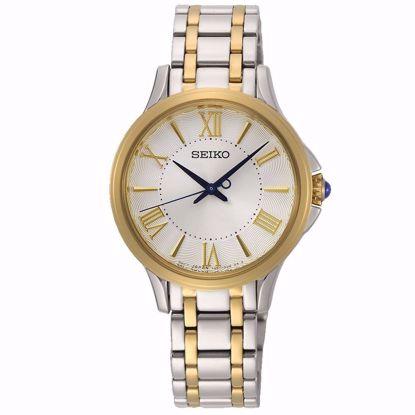 خرید آنلاین ساعت اورجینال سیکو SRZ526P1