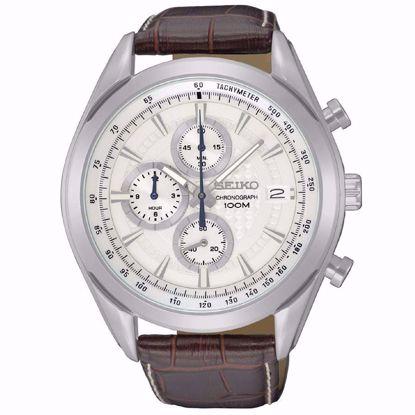 خرید آنلاین ساعت اورجینال سیکو SSB181P1